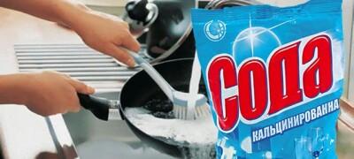 Способы применения кальцинированной соды