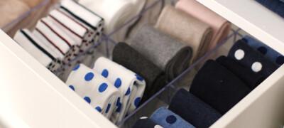 Как правильно складывать носки