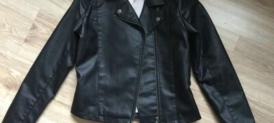 Восстановление кожаной куртки в домашних условиях