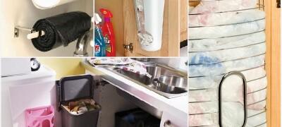 Способы хранения пакетов в кухне дома