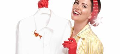 Чем и как правильно отстирать йод с одежды
