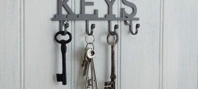 Создание собственного настенного монтажа коробки ключей
