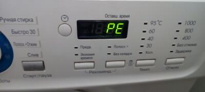 Причины и исправление ошибок на стиральной машинке LG