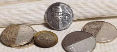 Как почистить монеты в домашних условиях