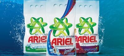 Описание и разновидности стирального порошка Ариэль