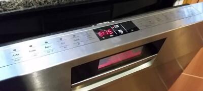 Исправление ошибки E15 на посудомоечной машине