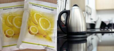 Очищаем чайник с помощью лимонной кислоты