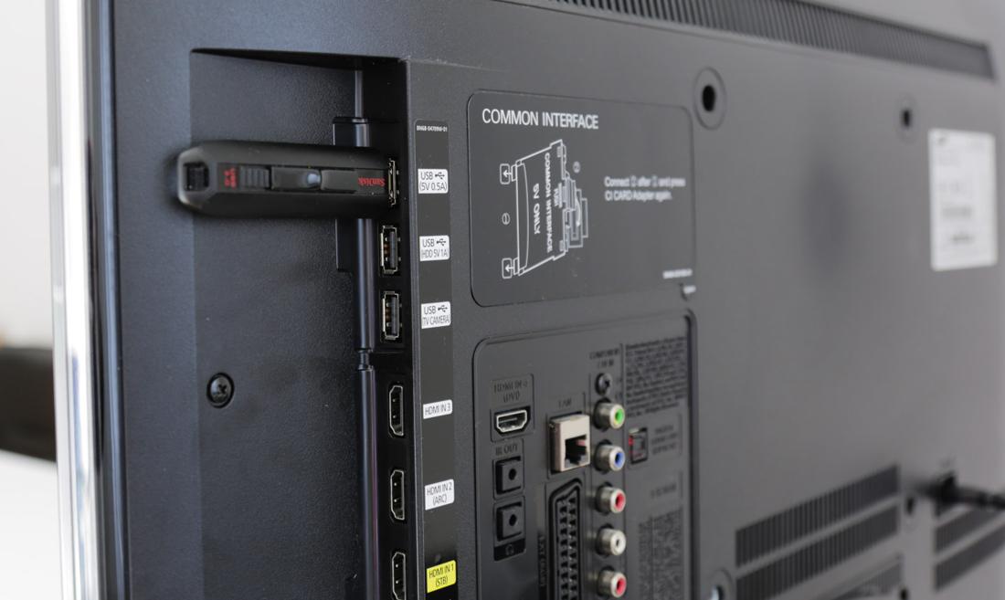 фото интерфейса телевизора
