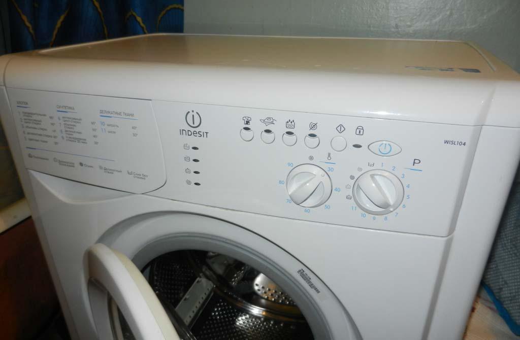 стиральная машина индезит как пользоваться