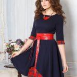 красно синее платье