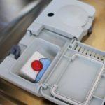 таблетка для посудомоечной машиины