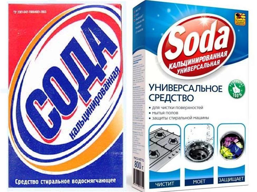 сода кальцинированная