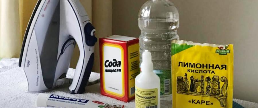 средства для очистки утюга
