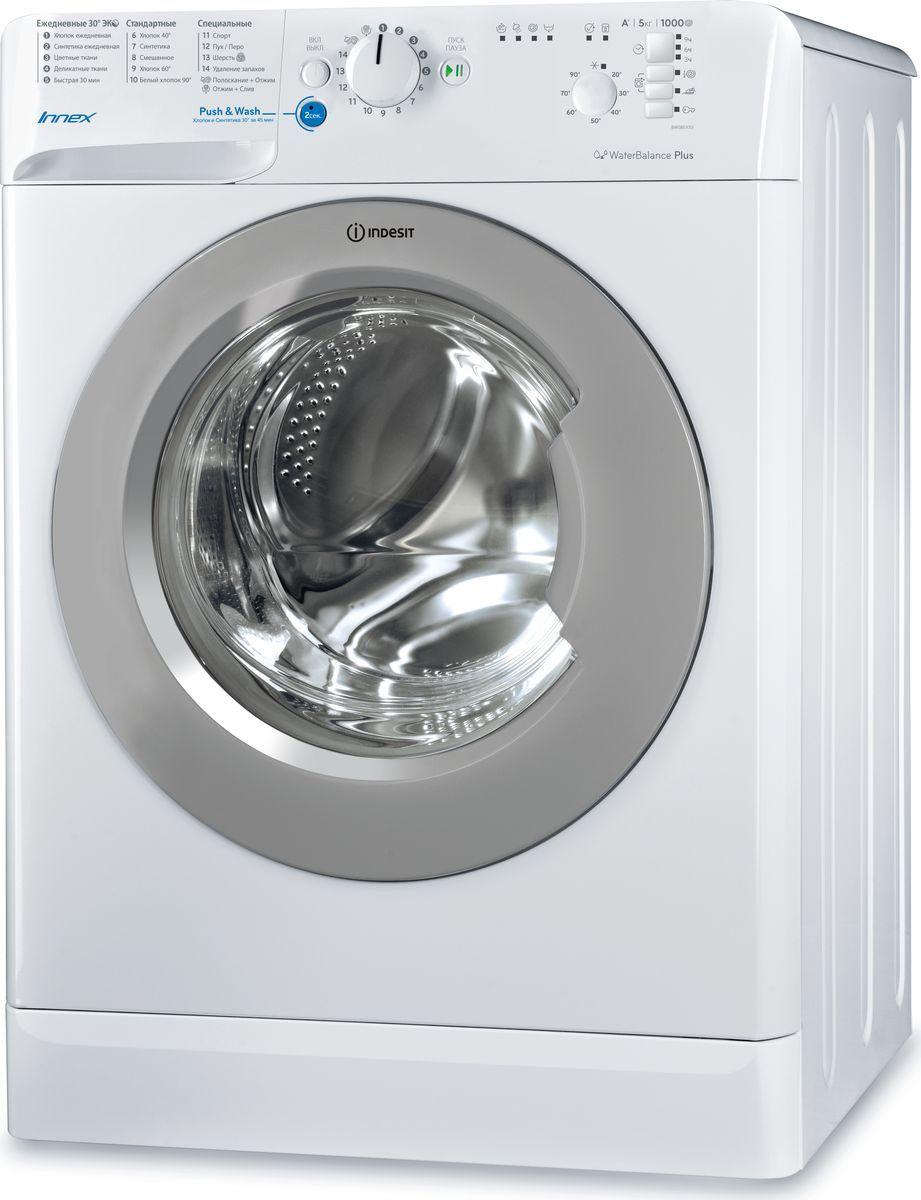 стиральная машина индезит белая