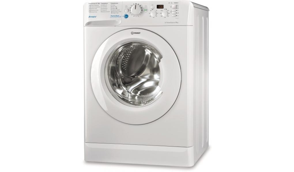 стиральная машина индезит купить