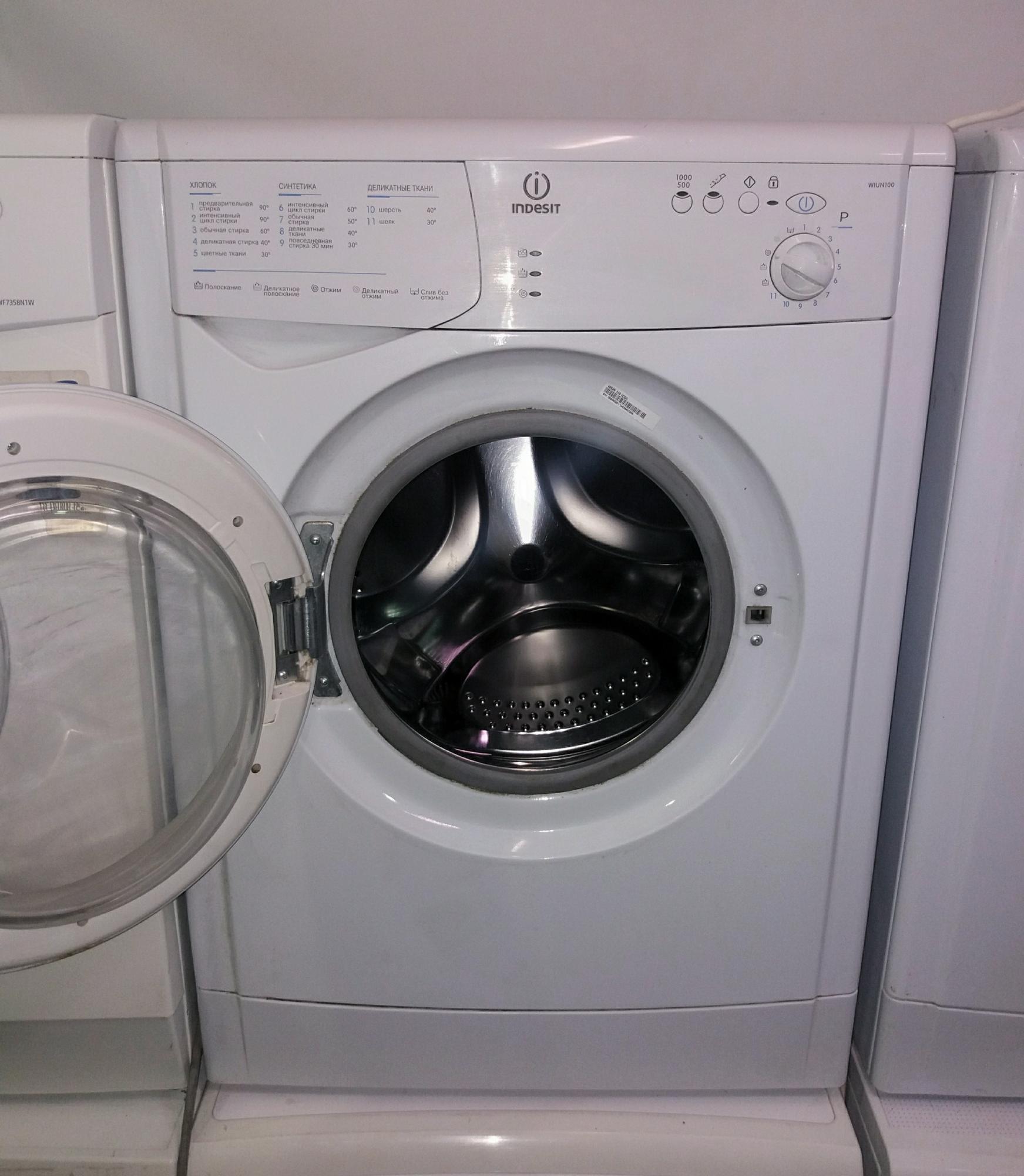 стиральная машина индезит узкая