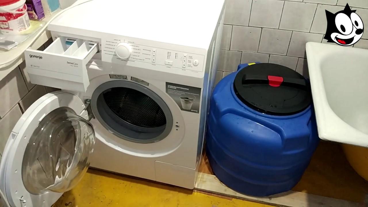 стиральная машина с баком для дачи