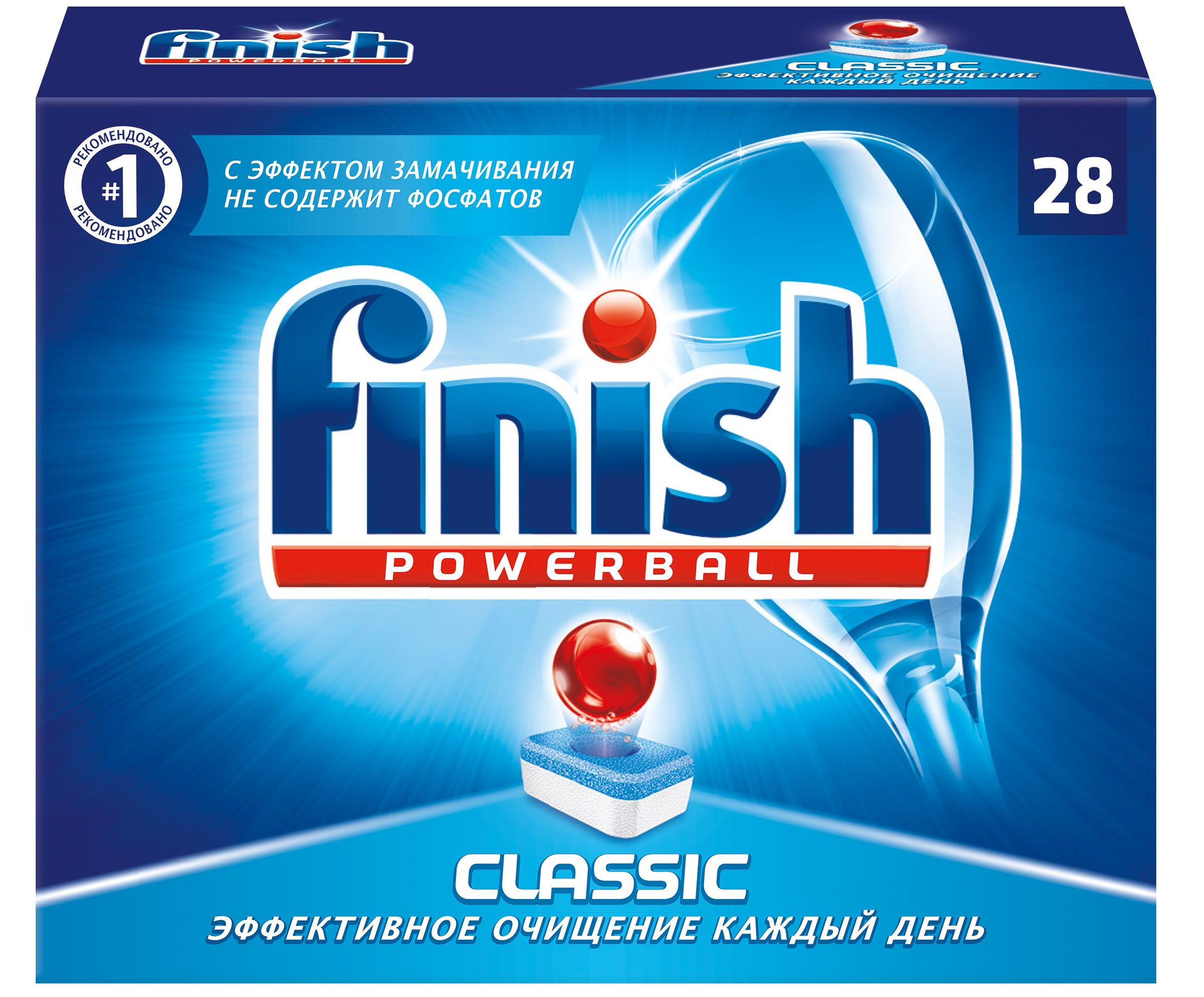 таблетки Finish Powerball Classic