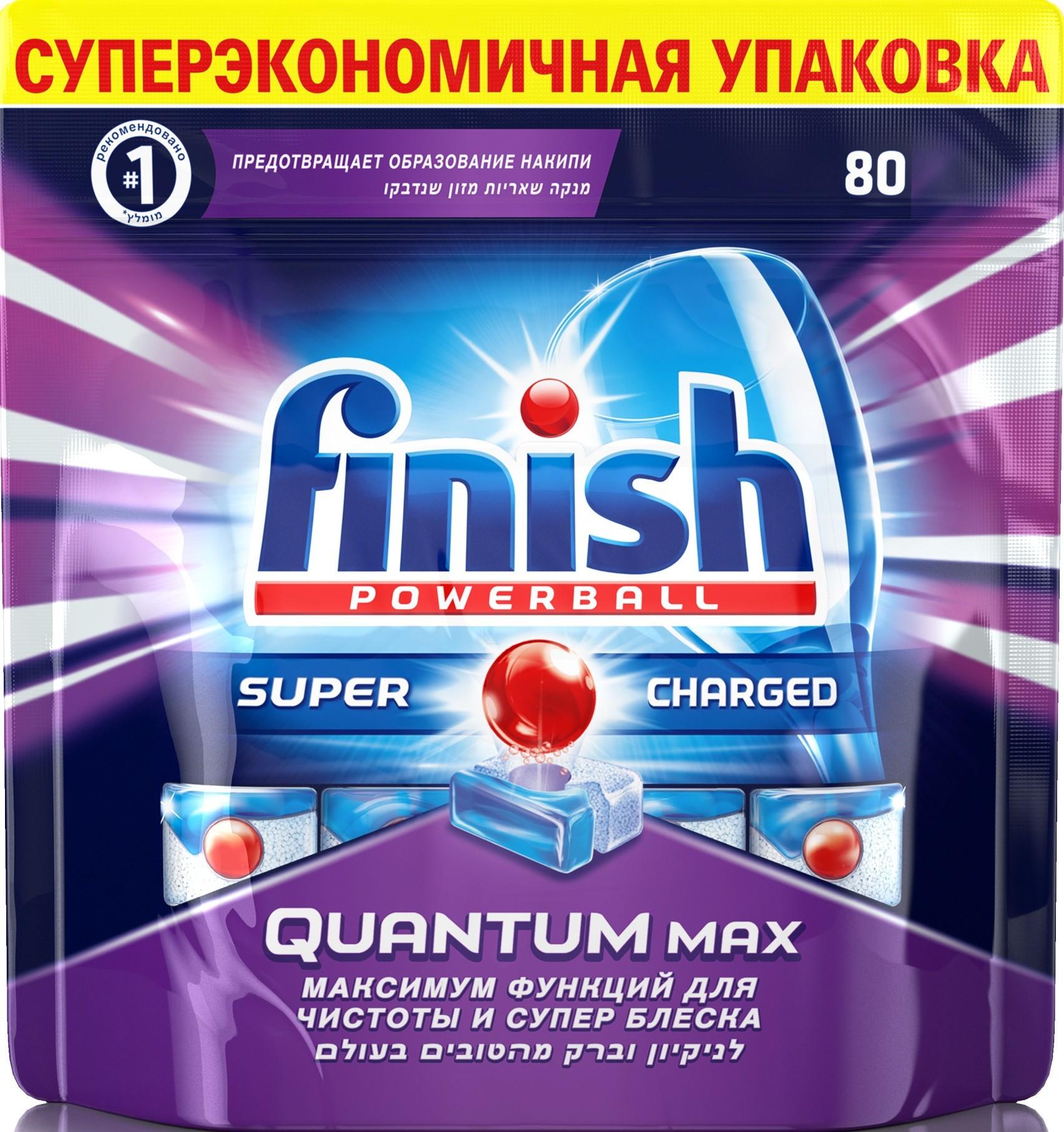 таблетки Finish Quantum