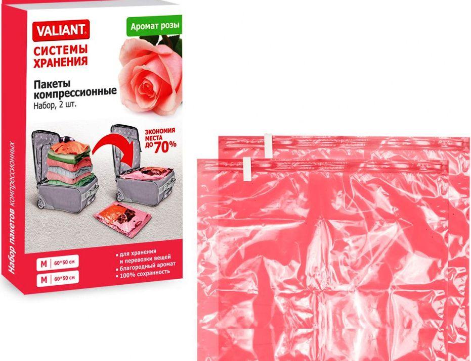 вакуумные пакеты с ароматом
