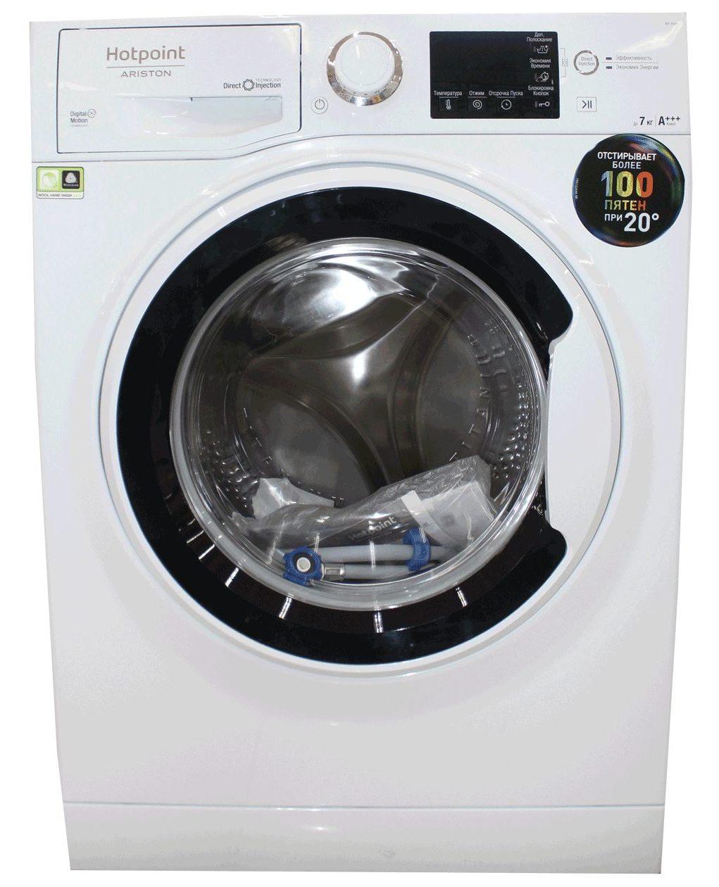 стиральная машина Hotpoint Ariston RST 703 DW