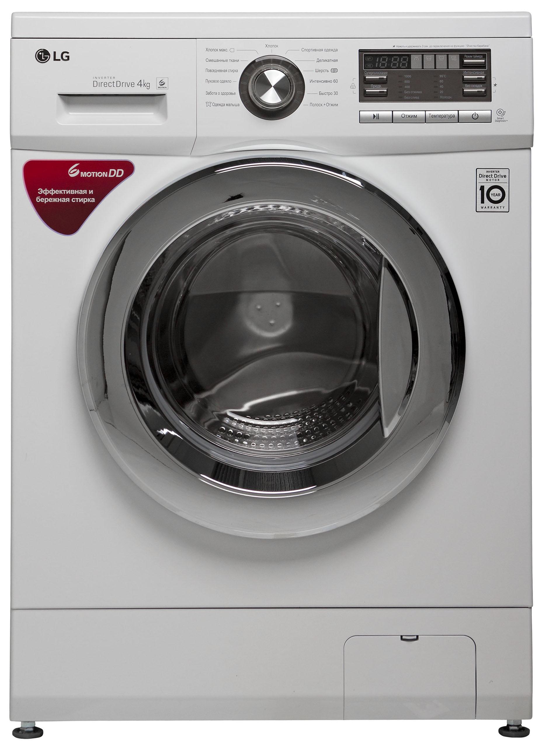 стиральная машина LG F-1096SD3 фото