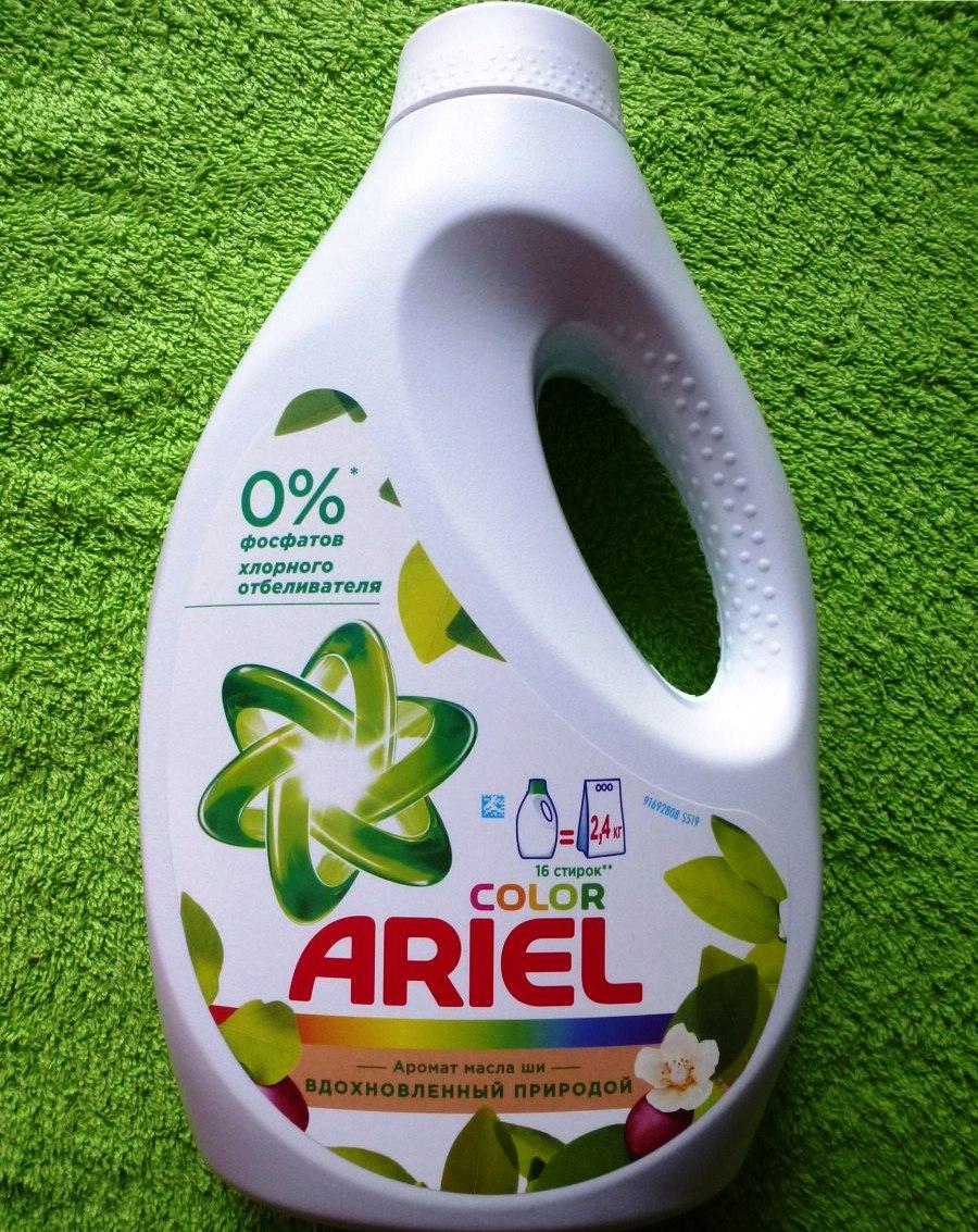ариэль без фосфатов