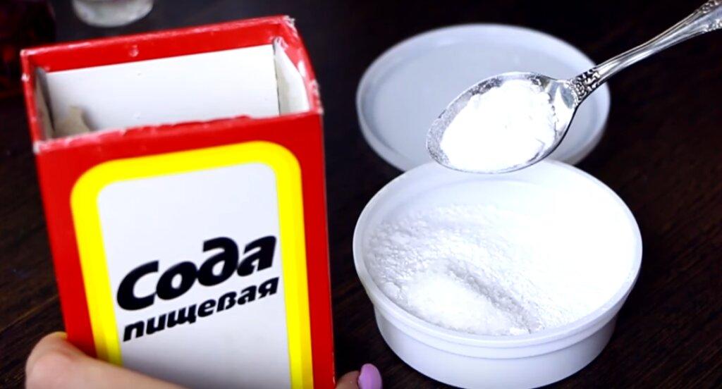 избавляемся от запаха с помощью соды