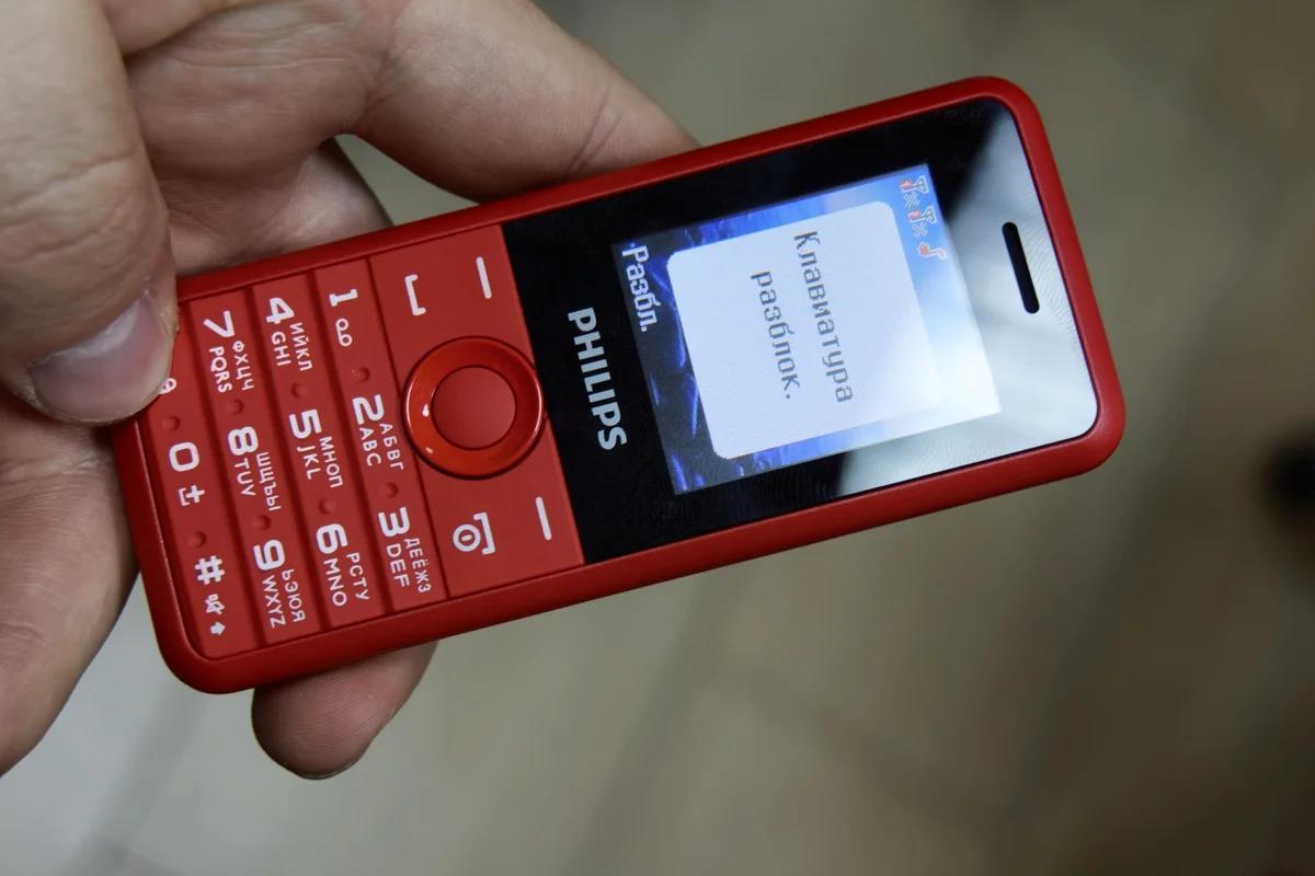 кнопочный телефон 2020