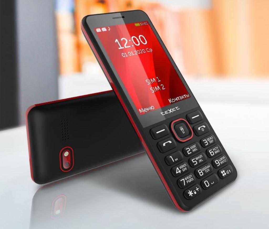 кнопочный телефон фото дизайна