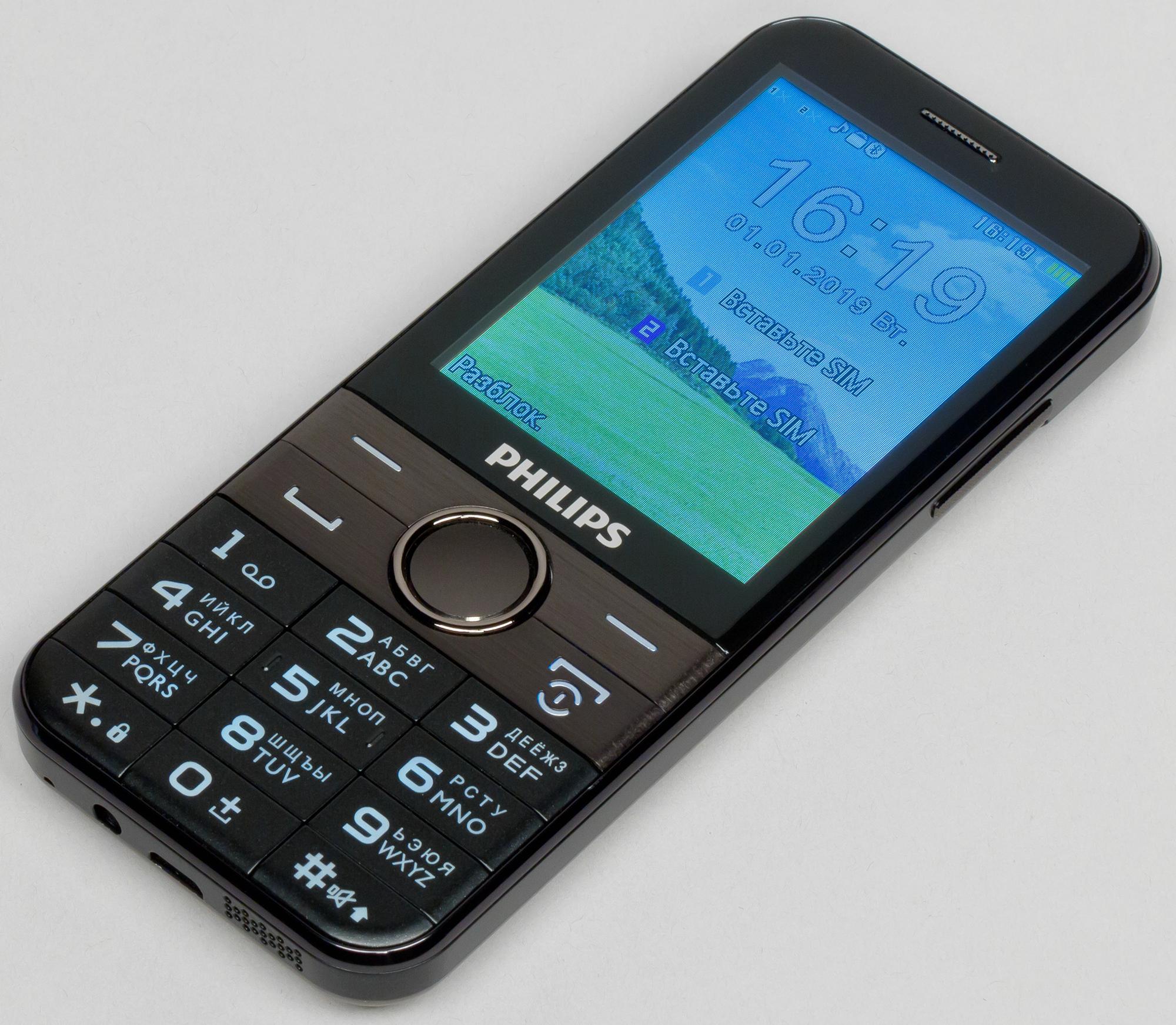 кнопочный телефон philips