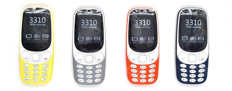 NOKIA 3310 Dual Sim