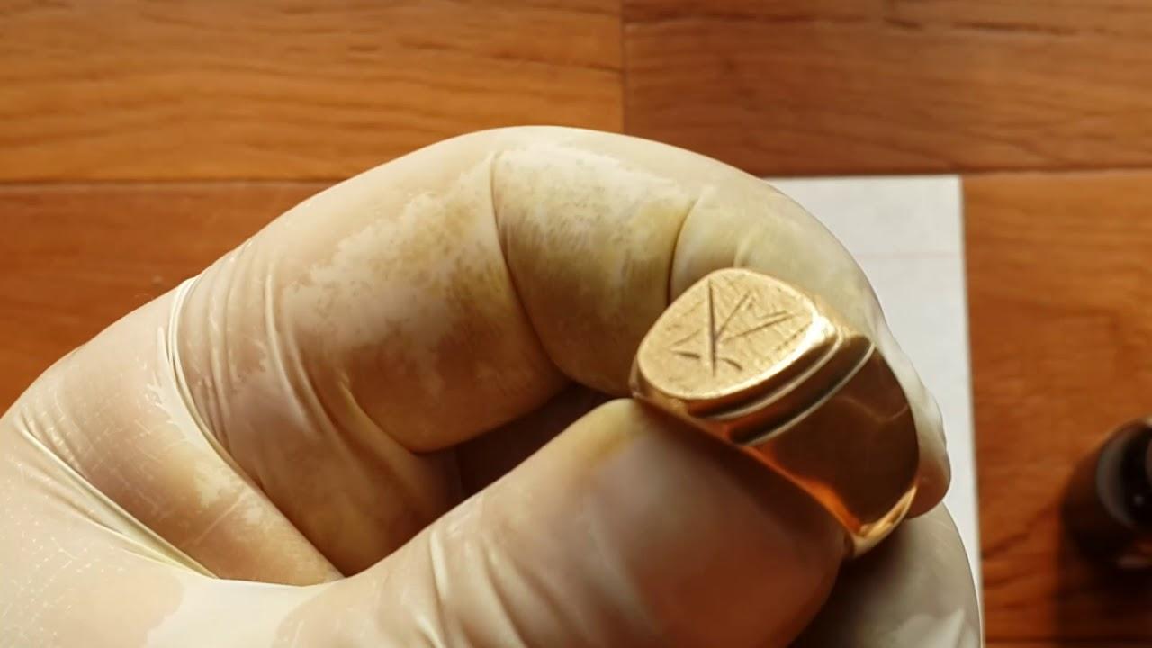 проверка золота по запаху