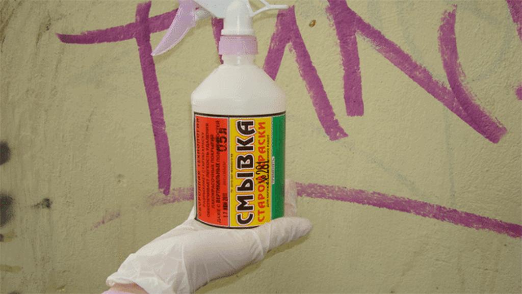 смывка для удаления краски