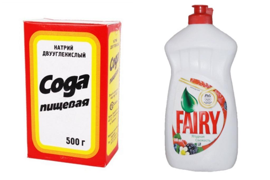 сода и фейри