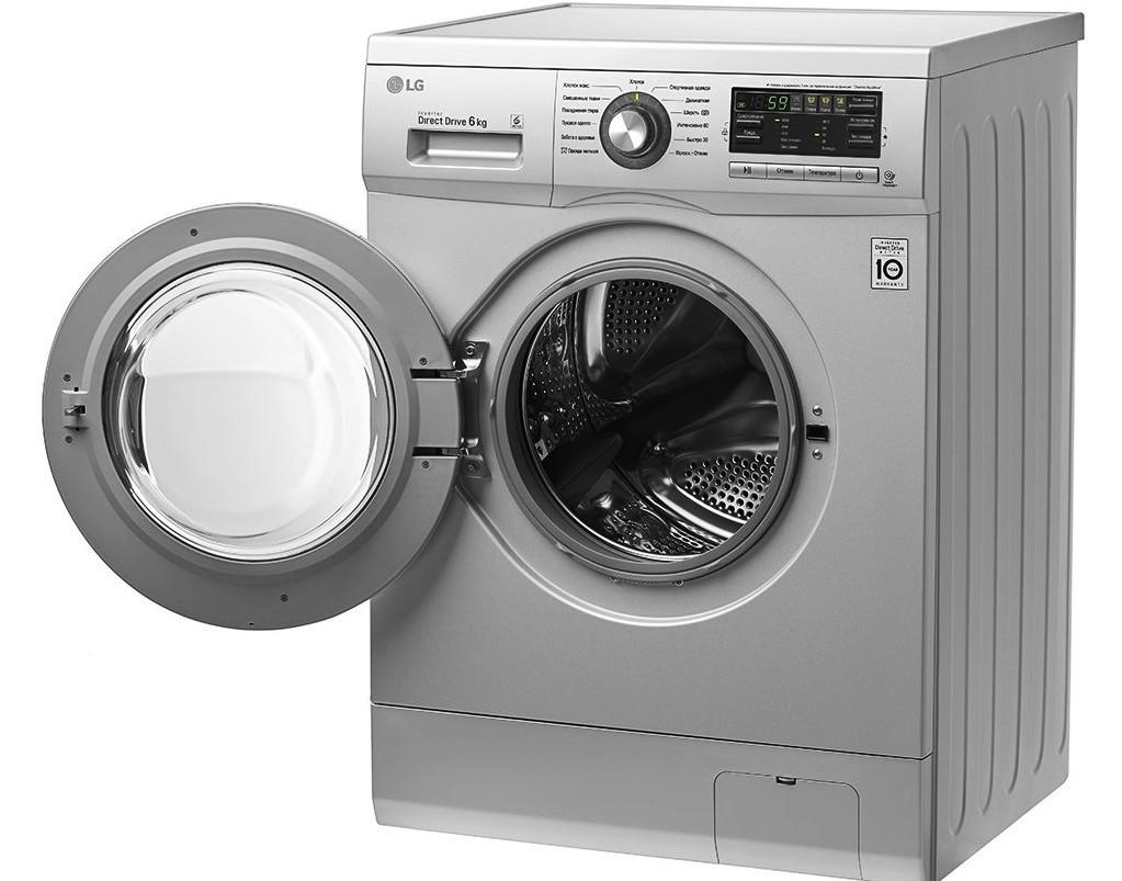 стиральная машина LG FH-0B8ND4