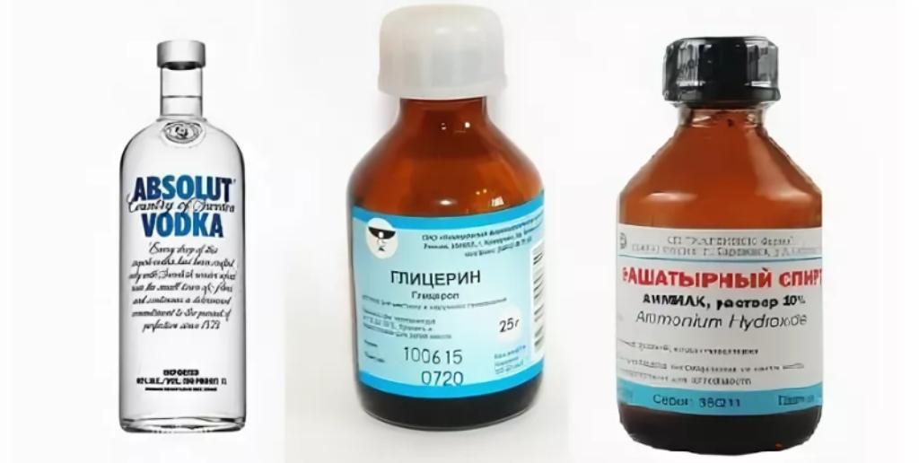 водка глицерин нашатырный спирт