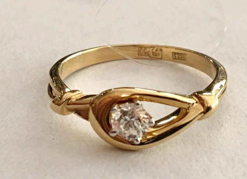 проба на золотом кольце