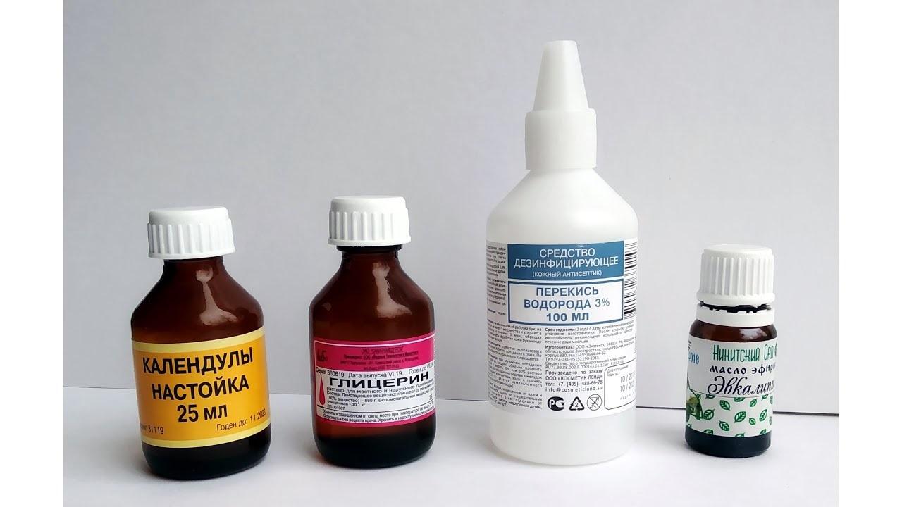 антисептик самодельный без спирта