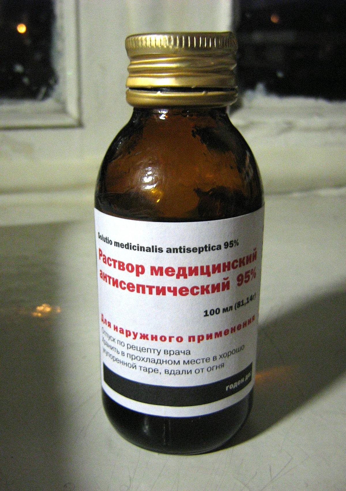 механические антисептики