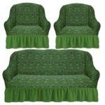 чехол на диван зеленый с оборками