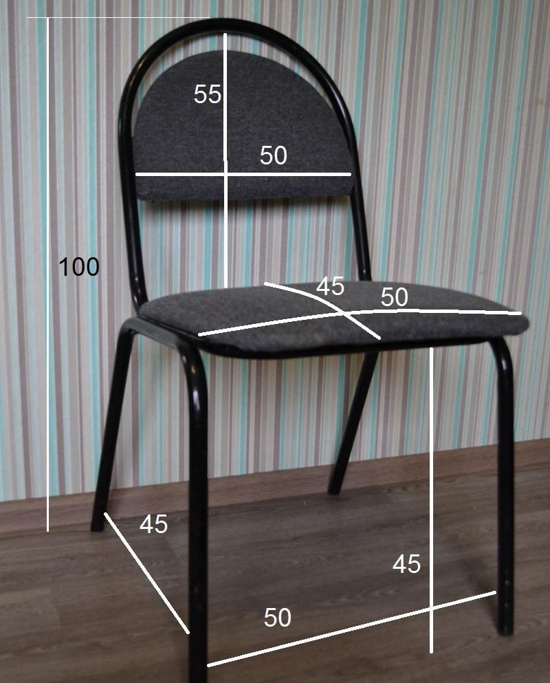 замеры стула для чехла