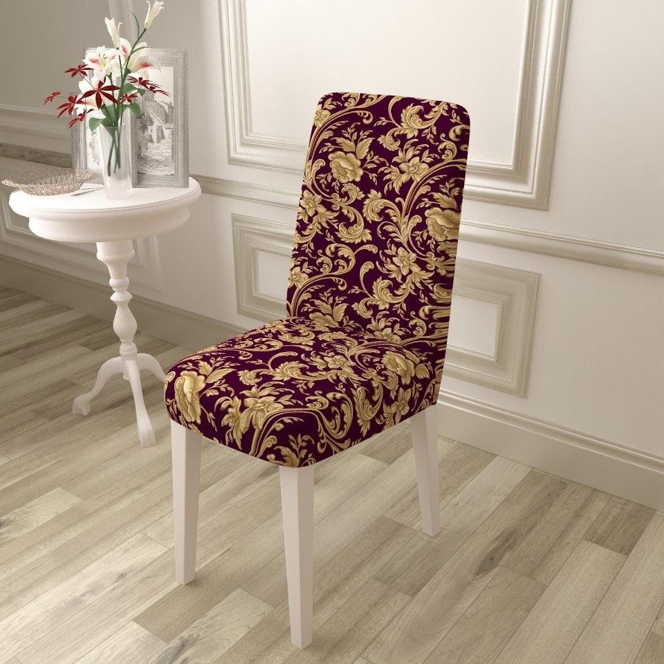 чехол для стула стиль в интерьере
