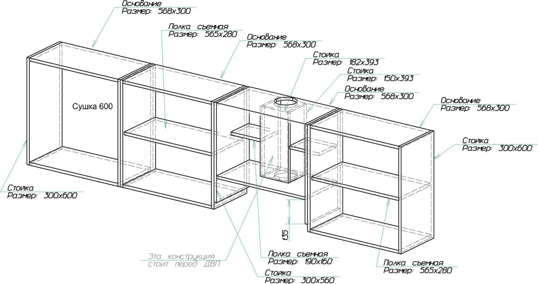чертеж верхних кухонных шкафов