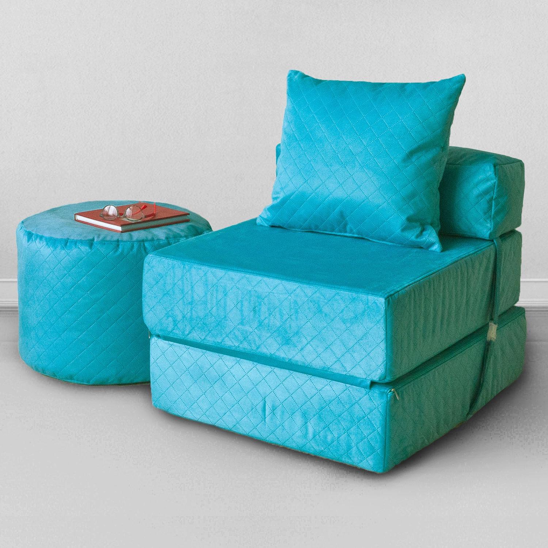 детское кресло кровать с пуфом