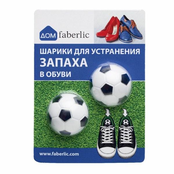 шарики для обуви Faberlic