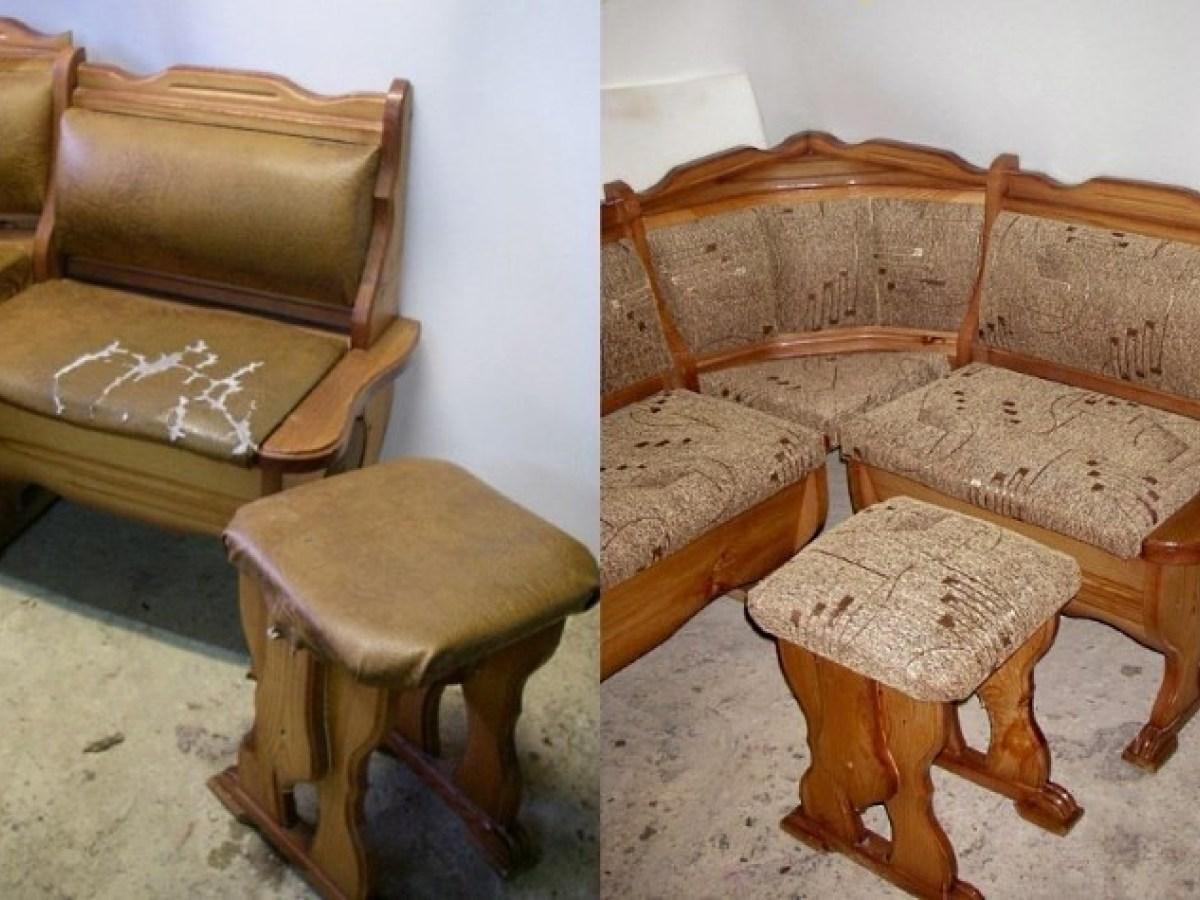 перетянуть стул