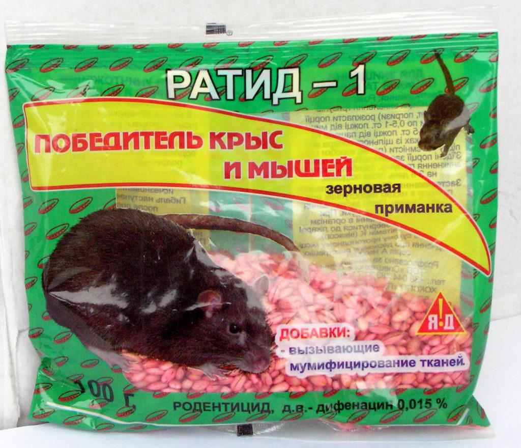 приманка для крыс мышей грызунов