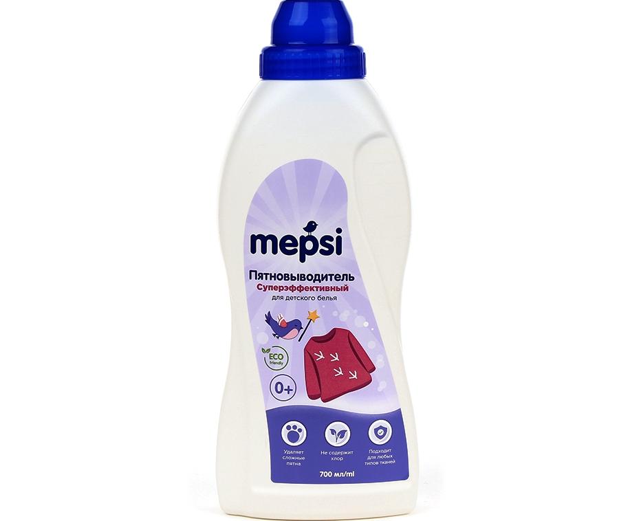 пятновыводитель Mepsi для детских вещей