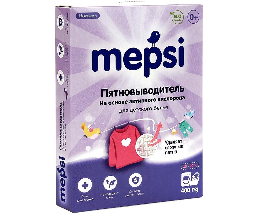 пятновыводитель Mepsi